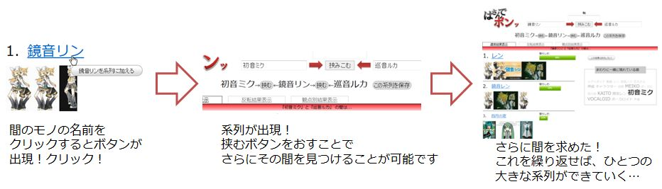 seq_image.jpg