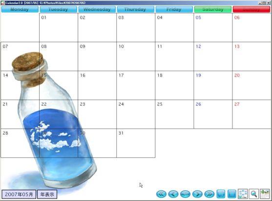 month1.jpg