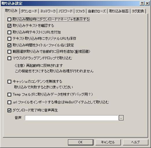 off_dm.jpg