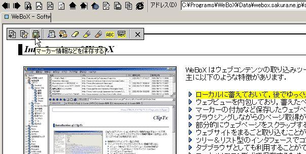 save.jpg