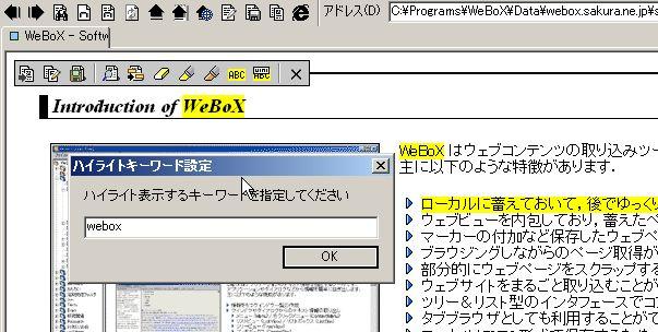 highlight.jpg