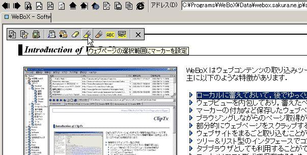 marking.jpg