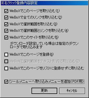 ie_menu_dialog.jpg